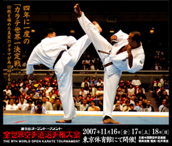The 9th World Open Karate Tournament