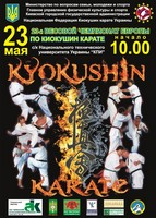 kiev european kyokushinkai